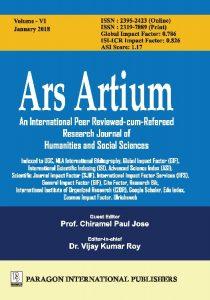 Ars Atrium